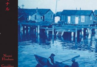 –SOLD OUT– Terminal Island: Lost Communities of Los Angeles Harbor